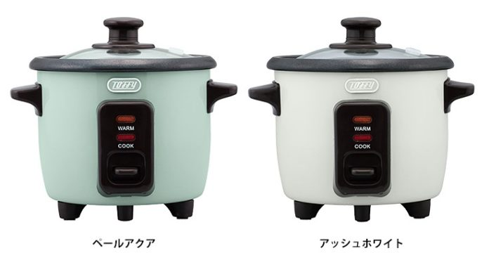 mini electric rice cookers